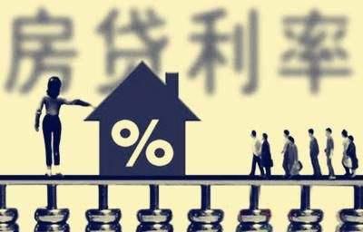 首套房贷款平均利率升至5.56%