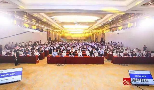 第三届文旅产业巅峰大会 打造全域旅游整合对接平台
