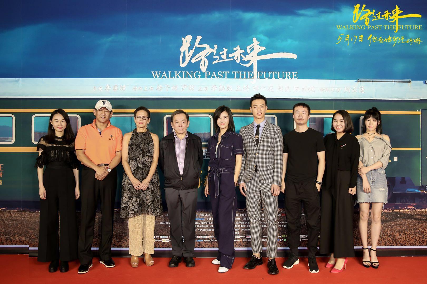 《路过未来》首映获田壮壮崔健等20位导演力推