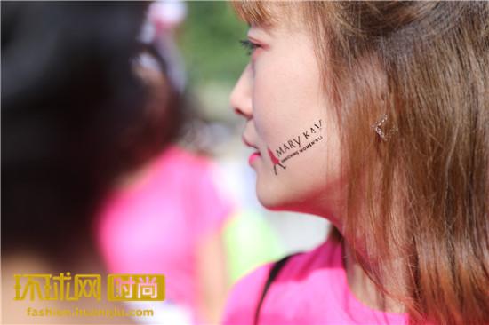 """2018长城马拉松 粉有力量,玫琳凯助力""""为生命加油"""""""
