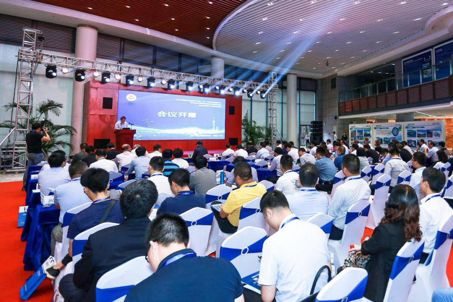 第三届中国新型城镇化研讨会在穗召开