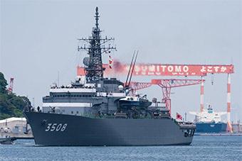 日本海自训练舰近5000吨 比驱逐舰还大