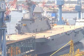 韩国最新一艘准航母下水 2020年服役