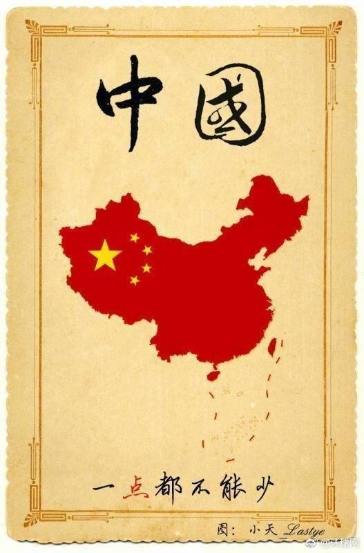 """金沙娱乐官网网址:网友曝光GAPT恤""""删减""""中国地图_GAP回应:未在中国发售"""