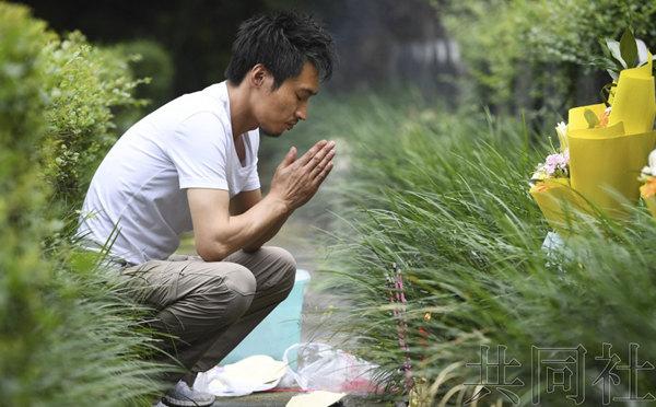 日媒:日男子为汶川地震逝去的恋人移居中国