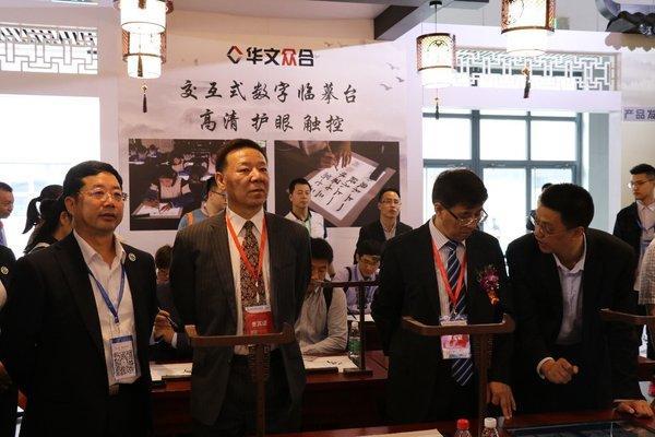 华文众合数字书法教室亮相全国教育装备展会 助推四川教育发展