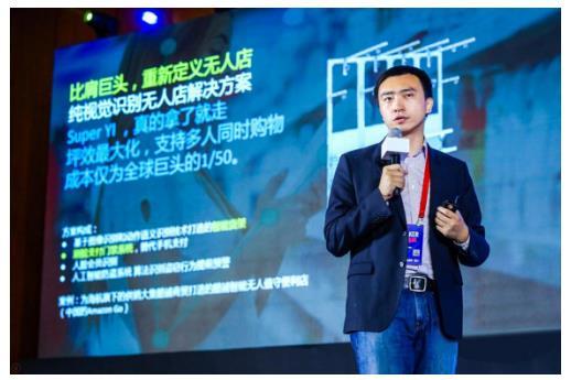 智能+便捷YI Tunnel全球首台智能货柜正式商用