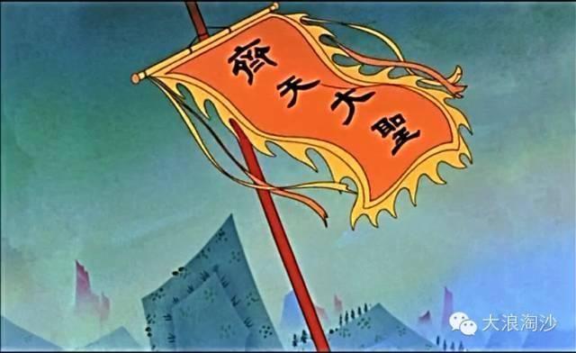 你童年时期看过的国产动画片佳作有哪些?看过三部算我输