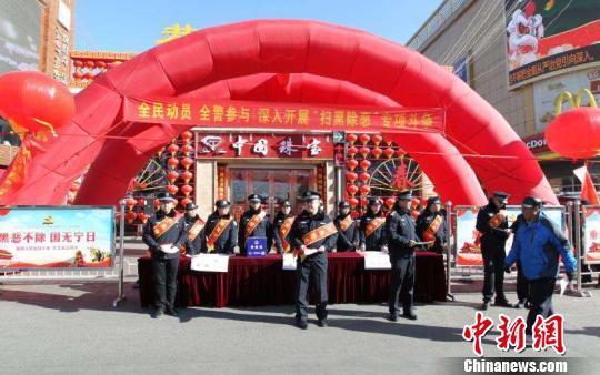 内蒙古抓获涉恶团伙成员超千人 涉及16名公职人员