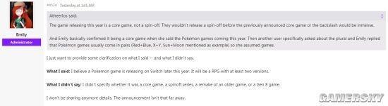 传闻:今年任天堂Switch有《精灵宝可梦》新作