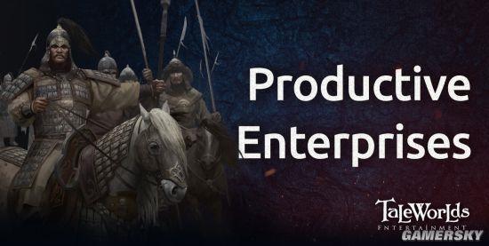 《骑马与砍杀2》新情报 除打仗还支持商业发展