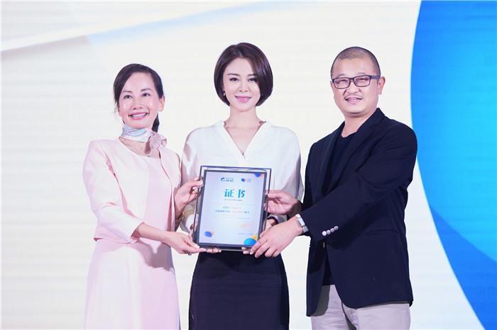 关悦获颁女性幸福力榜样奖