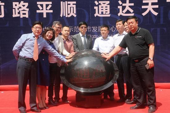 广平大通国际智能家居产业新城项目日前在河北启动
