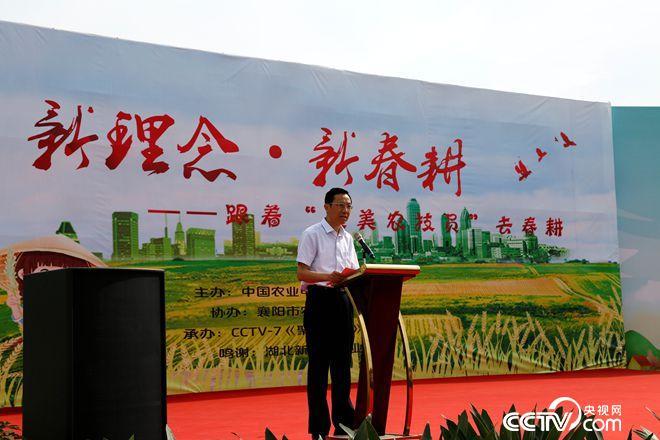 """新理念 新春耕:跟着""""最美农技员""""去春耕"""