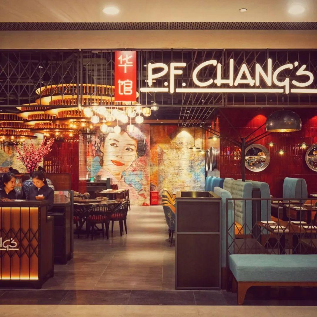 生活大爆炸里的中餐馆开到上海来了,我去吃了谢耳朵同款套餐
