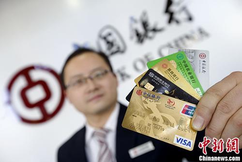 信用卡代还业务潜藏风险 平台存违规套现等问题