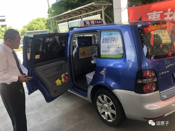 上海出租车里开起便利店:司机提成15%,你支持还是反对?