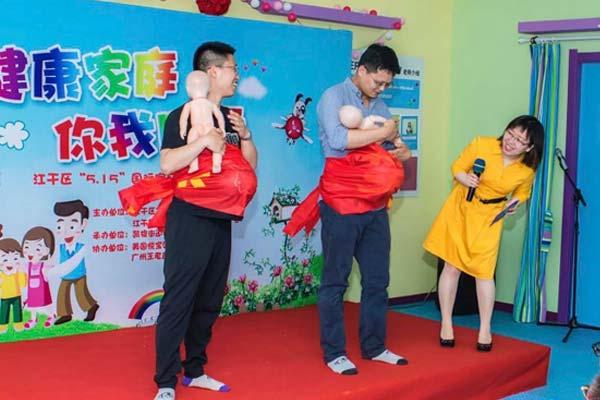 杭州:假如爸爸怀孕了……