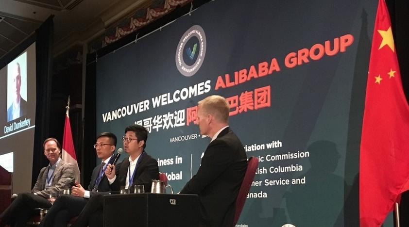 阿里将入驻温哥华 推动加拿大商品进入中国市场