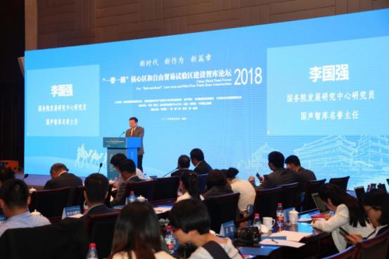 """中国原点新城:建设""""一带一路""""国际贸易新平台"""