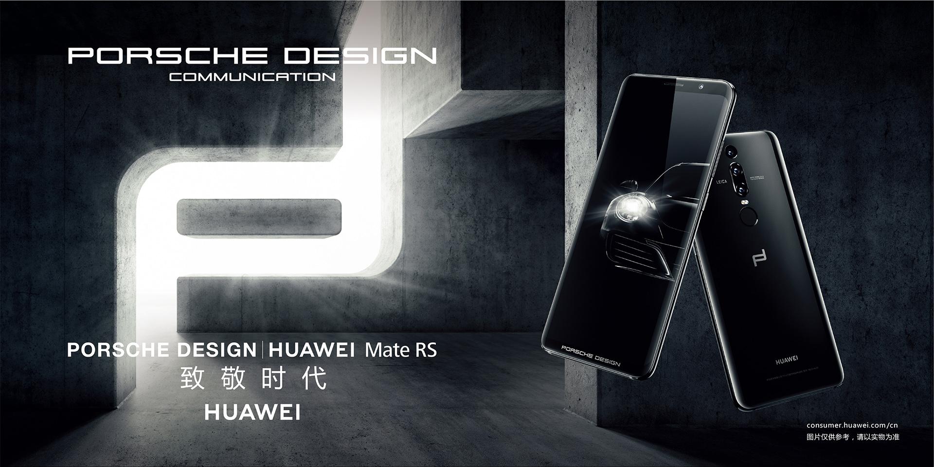 """华为Mate RS设计师:看到iPhoneX刘海屏""""就烦"""""""