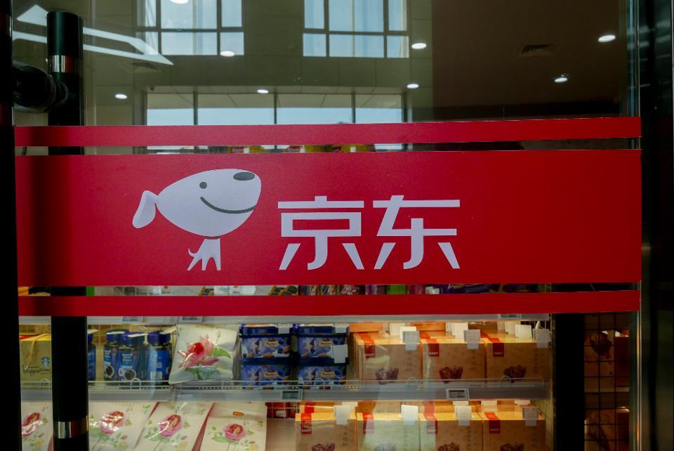 外媒:中国无人商店发展空间大 网络覆盖让人羡慕