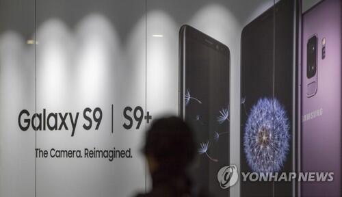 韩媒:三星Galaxy S9系列在韩销量超百万