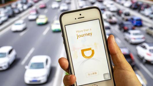 滴滴获批在美国加州测试无人驾驶汽车