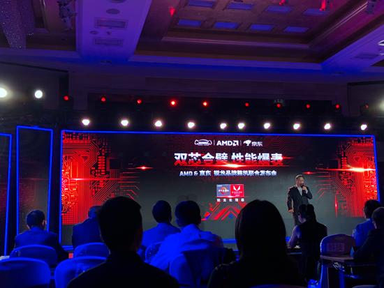 AMD在中国市场发布多款锐龙整机新品