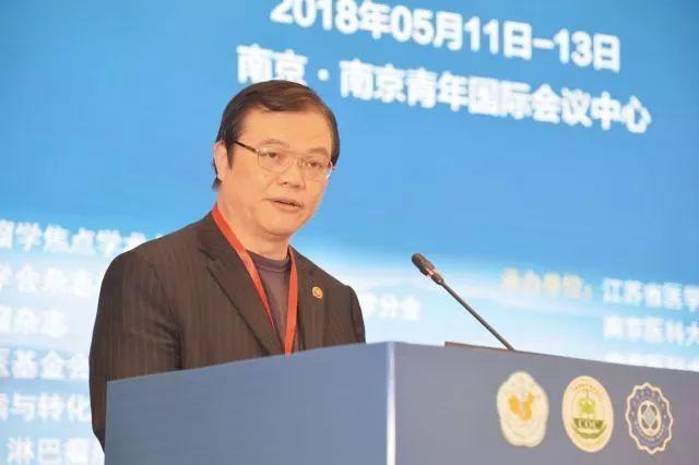 """聚焦肿瘤,""""靶向""""健康——2018中国肿瘤学焦点大会在宁成功举办"""
