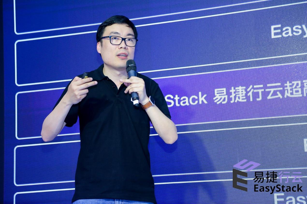 EasyStack完成C+轮融资 年内完成拆除VIE架构