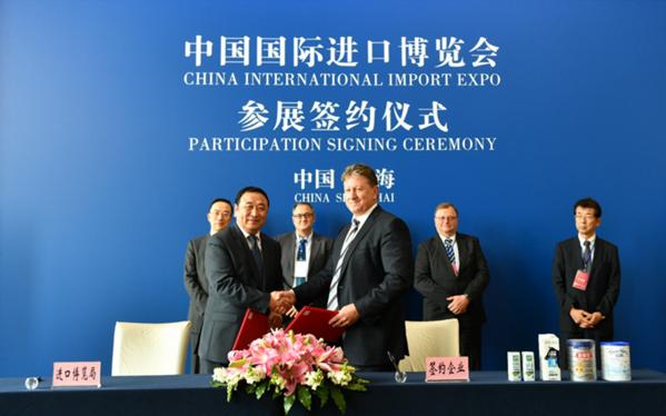 金领冠睿护与培然亮相中国国际进口博览会 世界舞台展现中国风采