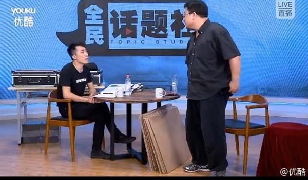 王自如直播账号被封怒怼罗永浩:你在怕什么?