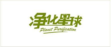 """""""净化星球,龙王倡导""""致力崛起中国有机非转基因大豆种植业"""