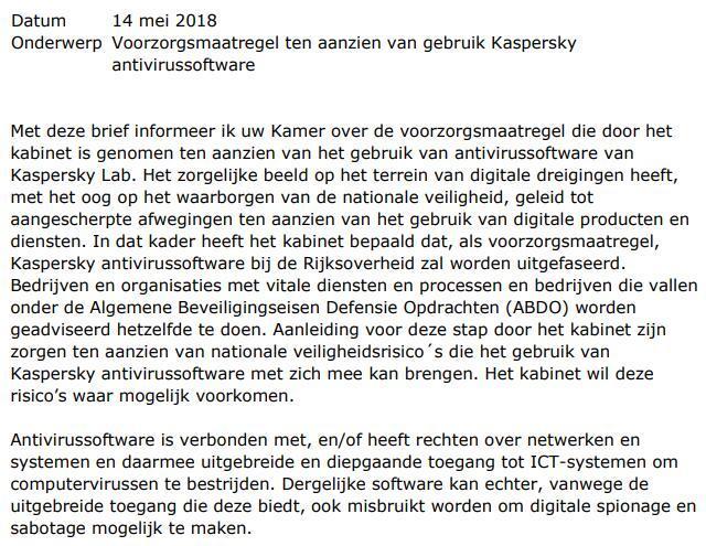 荷兰因安全顾虑而放弃卡巴斯基实验室的软件产品