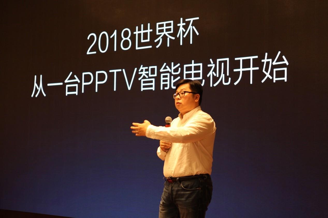 PPTV发布全新人工智能电视 扎实布局成就内容之王