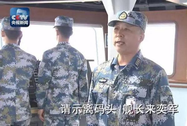 国产航母首任舰长:从小是军迷 曾参与亚丁湾护航任务