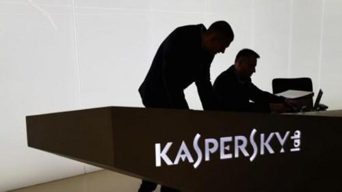 为赢得西方用户信任 卡巴斯基将在瑞士建数据中心