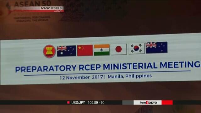 区域全面经济伙伴关系协定部长级会议7月将在东京召开