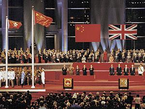 激荡四十年·香港回归