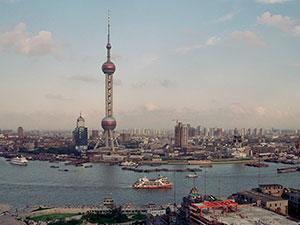 激荡四十年·上海