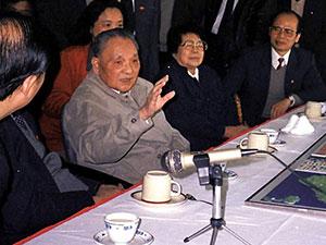激荡四十年·深圳