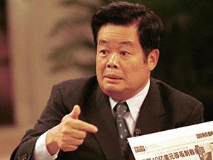 """激荡四十年·""""玻璃大王""""曹德旺"""