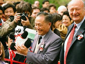 激荡四十年·熊猫外交