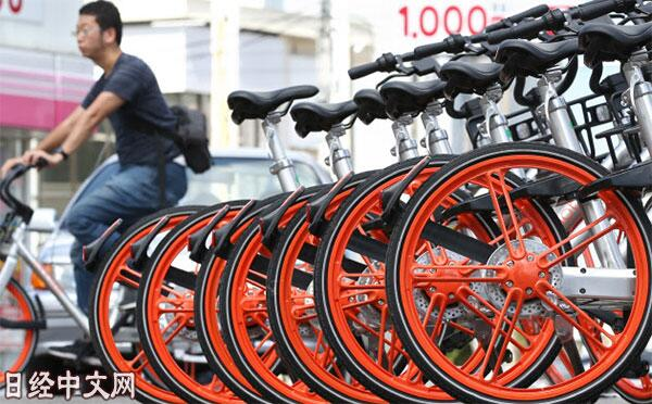 日媒:中国共享经济企业为何竞相进驻日本?