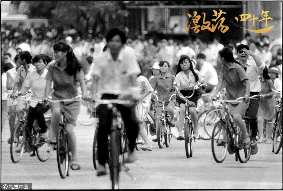"""激荡四十年:深圳""""变形记"""""""