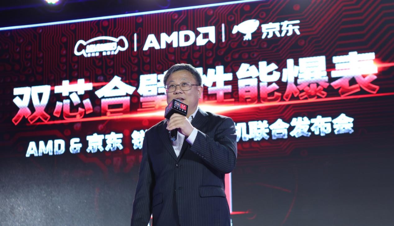 AMD携手产业链合作伙伴在中国市场发布多款锐龙整机新品