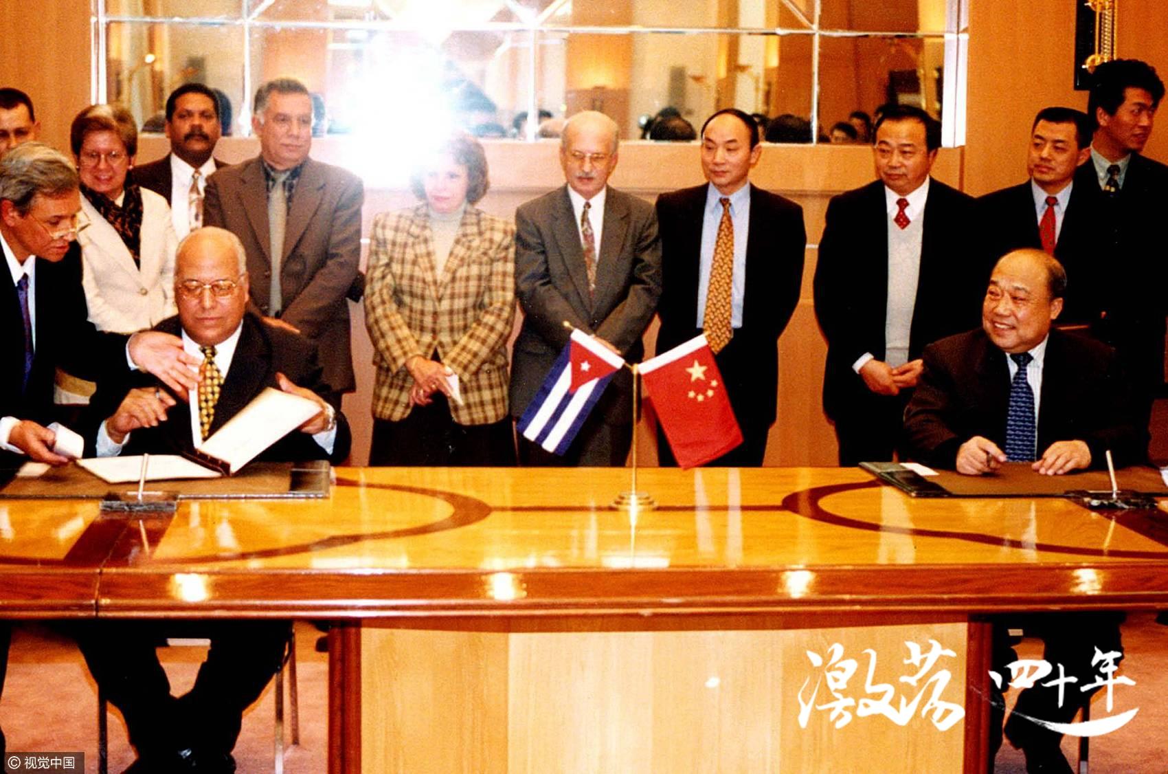 激荡四十年:中国加入世界贸易组织