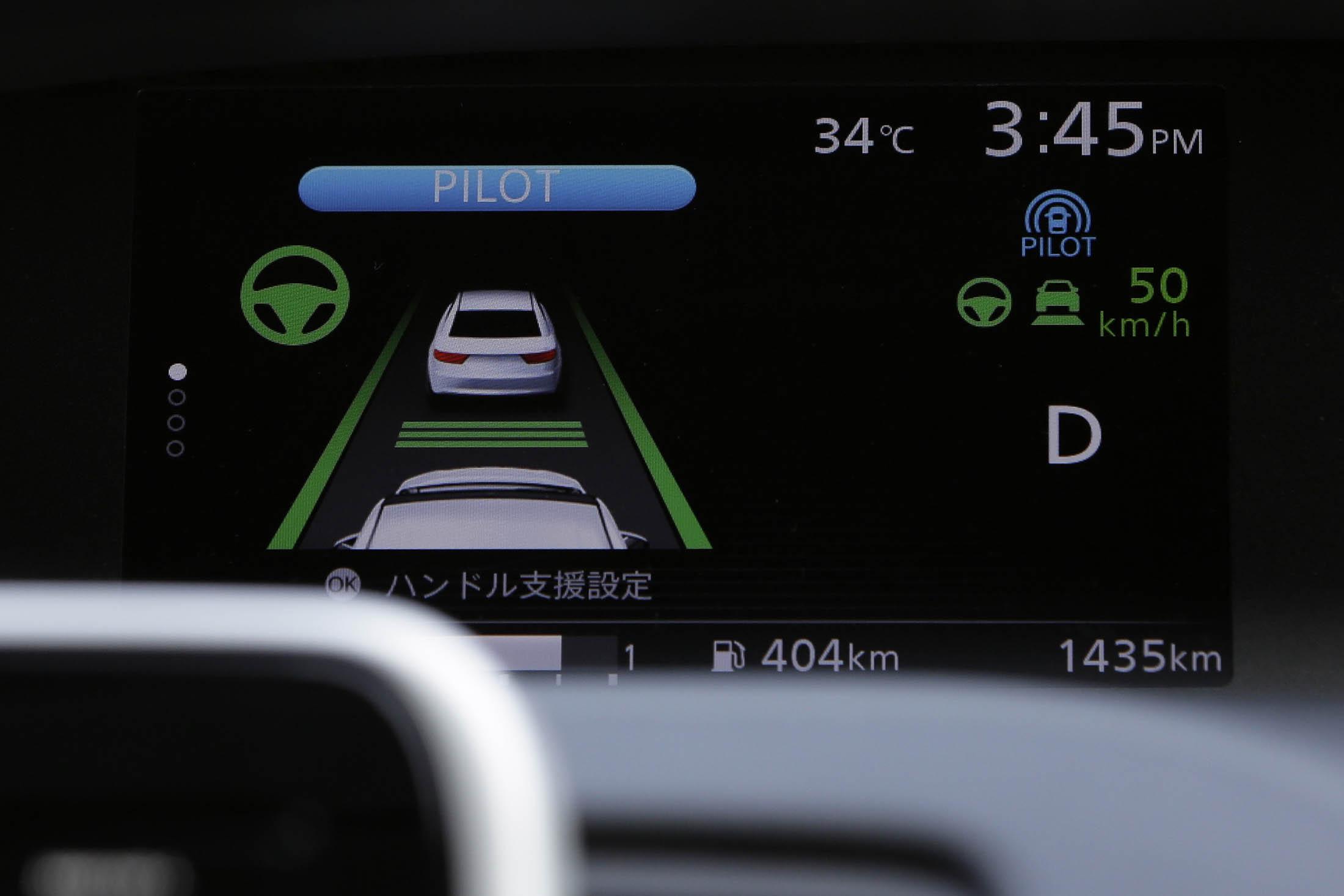 日产拟推广ProPilot半自动驾驶系统 更多北美车型采用