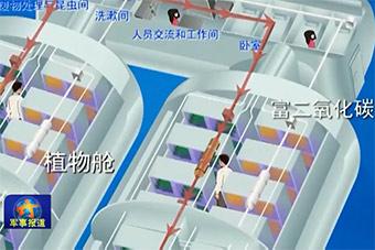 中国未来月球空间站采用这个结构?